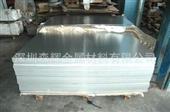 深圳O态铝板价格,铝薄板生产厂家,铝线,铝丝,广东铝排价格