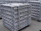现货供应A00铝锭 Al99.7铝锭  价格优惠