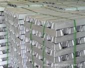 供应A00铝锭  ADC12铝锭