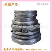 供应1.2mm1.5mm铝塑线 包胶铝线  YM01