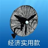 厂家直销:工业风扇 工业牛角扇 散热风扇 650mm工业挂壁式电风扇