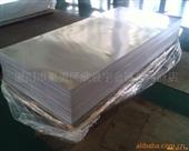 厦门供应铝线管板棒带排ZLD109 ZLD110