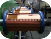 厂家批发电线最大外径5.0铜包铝漆包线/现货规格:0.10mm-4.60mm