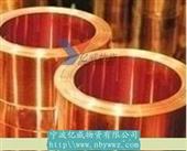 销售T2四方紫铜棒,C1100环保红铜棒,T2高精密红铜线