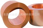 现货供应QSn6.5-0.4锡青铜 锡青铜线材C5191现货 耐磨锡青铜
