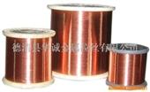 供应铜包铝线