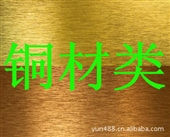 供应红铜板65锰 65Mn  65Mn  65Mn  65Mn  65Mn 铜带 铜线