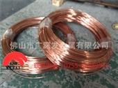 弹簧铜线 优质导电性铜线 厂家直销 大量库存