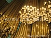 专业供应c92710铜合金 c92710铜板 铜管 铜线 质量保证 可零售
