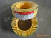 厂家直销塑铜线BV10平方电线