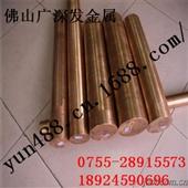佛山铜供应【h62黄铜】优质  H62黄铜棒  铜线  价格实惠