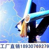 厂家直销 优质供应商 BV 70平方 铜芯线 单芯线 塑铜线