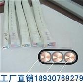 厂家直销 优质供应商 BVVB 3×2.5 铜芯硬护套电线