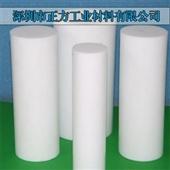 ptfe棒厂家/ptfe棒材/PTFE板棒/ptfe棒 深圳正方10吨现货