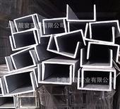 100*50*1.2毫米铝合金槽铝50*100mm氧化铝本色装饰建筑角铝型材