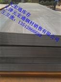 鞍钢厂现货 Q235B碳钢中厚板 A36热轧板 45号原平板/开平卷板