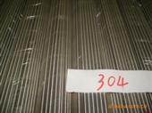 不锈钢,棒材,生产销售