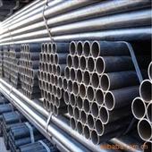 供应焊管 直缝焊管 q235焊管 高频焊管 焊接钢管 价格上海最低