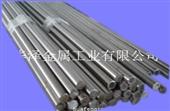 【现货供应】410F 7.0棒材 不锈钢'铁'棒