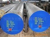 直销日本4Cr13高速工具钢W6Mo5Cr4V2高速工具钢板材 棒材