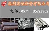 供应1CR17NI2不锈钢棒材12-150