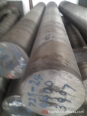 5CrMnMo钢锭锻件钢管方钢钢丝棒材圆钢 现货订做价格电议