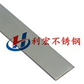 现货不锈钢扁钢,不锈钢槽钢,不锈钢棒材,厂价直销