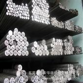 东莞现货 Φ10不锈钢棒材 拉光3Cr13/420J2圆钢