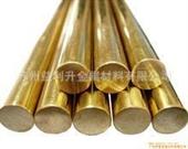厂家直销 供应日本 C1020铜合金棒材 铜合金六角棒 规格均有