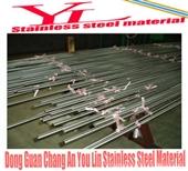 台湾进口华新丽华SUS305不锈钢棒材
