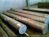 美国碳素钢SAE 1049 薄板 厚板 焊管 无缝管 线材 棒材 锻件