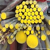 宇业不锈钢供应304不锈钢 佛山不锈钢 不锈钢棒材 304不锈钢棒