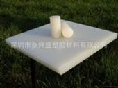 白色UPE圆棒,防腐蚀UPE棒材,高分子UPE棒料