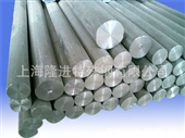 1.4418是哪里的材料 1.4418圆钢现货 1.4418棒材现货供应1.4418