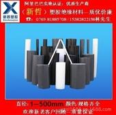 大量供应:浅灰色CPVC棒||深灰色CPVC棒||灰色CPVC棒||CPVC棒材