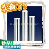 供应304L/316L不锈钢圆钢光亮棒材规格齐全非标定制超值推荐