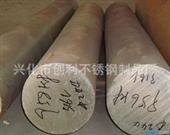 生产供应:9Cr18  棒材
