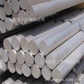 用途广Incoloy825棒材  Incoloy825锻件上海