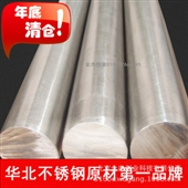 201不锈钢棒优质201抛光棒耐高温201不锈钢棒材供应