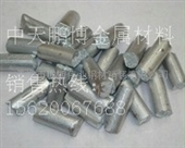 生产可以替代铜的锌合金棒材 优质锌棒供应