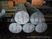 长钢2Cr13不锈钢板厂家2Cr13圆钢棒材价格