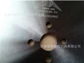 小林KOBAYASHI锯片专供机械加工厂切棒材、壁厚0.5公分-70公分