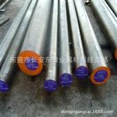 供应进口S136H模具钢材料 S136H棒材 S136H棒料