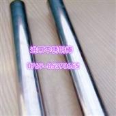 无磁不锈钢钢棒 420F光亮不锈钢棒材 201不锈钢棒