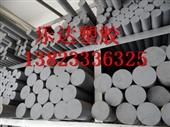 CPVC棒材_氯化聚氯乙烯棒