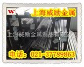1.4878不锈钢棒材1.4878原装进口 1.4878价格