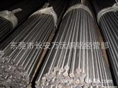 优质不锈钢303F棒材 研磨车床专用棒材 进口SUS303不锈钢棒