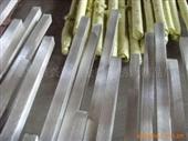 供应不锈钢方棒、六角棒、扁条等各类棒材