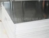 大量供应316L不锈钢板材、管材、棒材