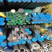 供应2Cr13,1Cr13不锈钢棒/不锈钢棒材(图)
